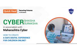 cyber-shiksha-2020-thumb