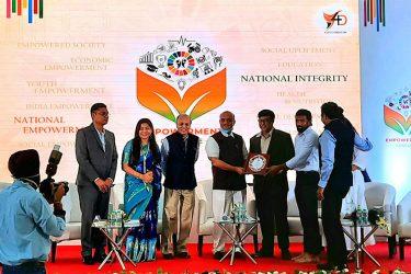national-empowerment